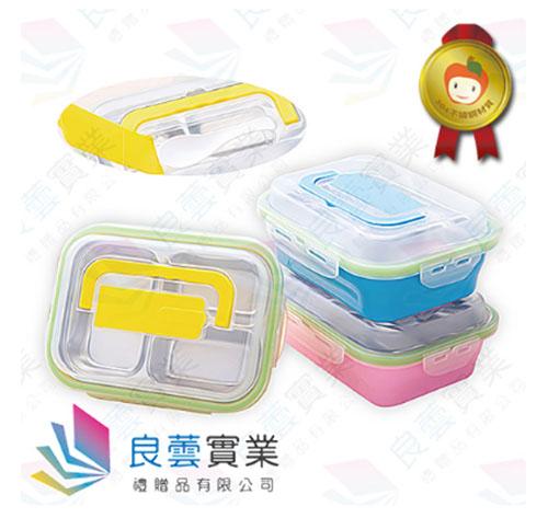 手提密封餐盒