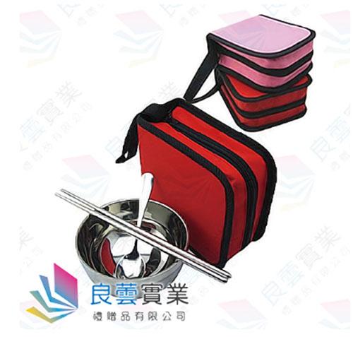 不鏽鋼方型餐包組
