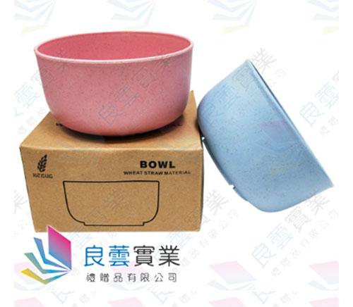 環保小麥碗(單入)