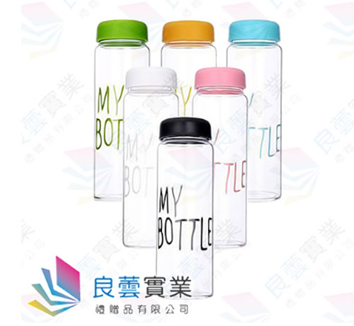 My Bottle水