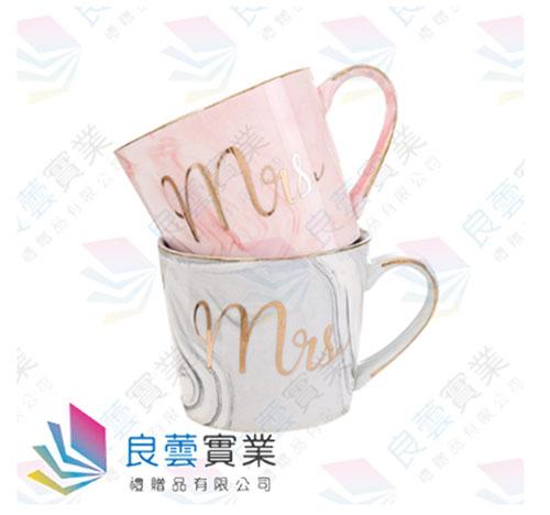 大理石紋馬克杯-V型