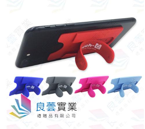 軟Q多功能名片手機架