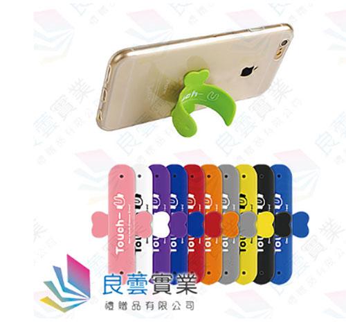 矽膠U形手機架