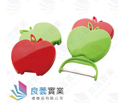蘋果削蘋器