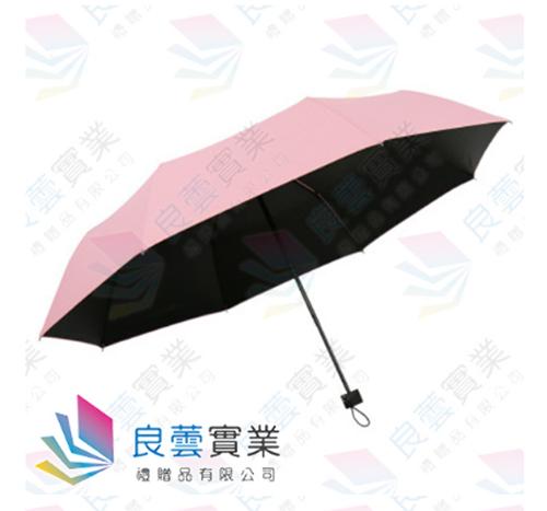 晴雨兩用雙色折疊傘