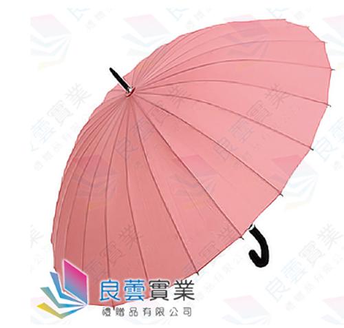 防風無敵傘
