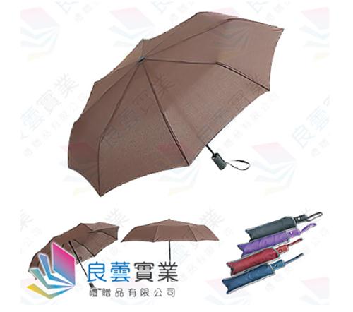 輕量自動傘