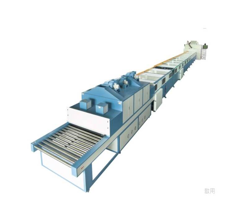 Horizontal Electrostatic BELL Spraying & U.V. Curing Machine