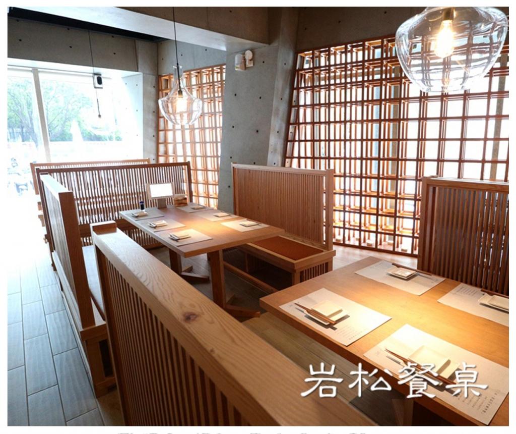 一笈日本料理