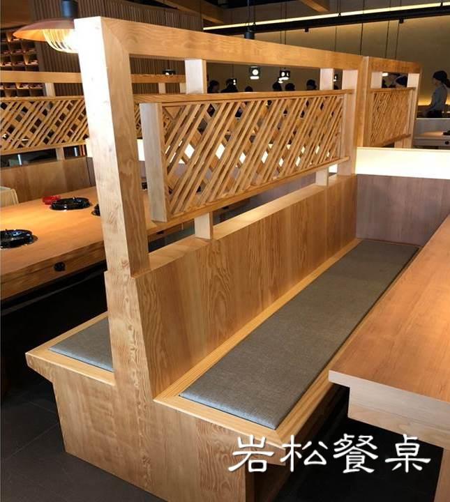 營業用特製椅