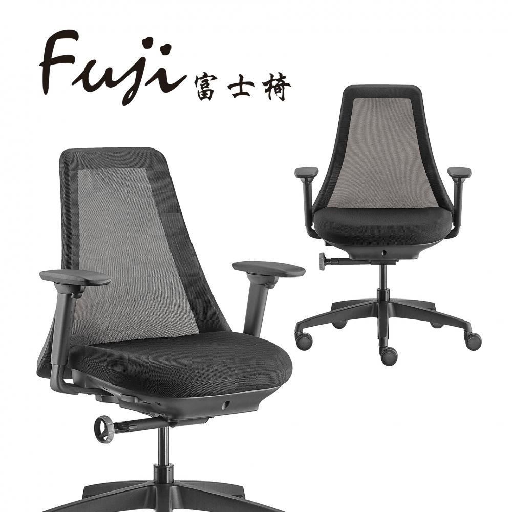 fuji富士椅