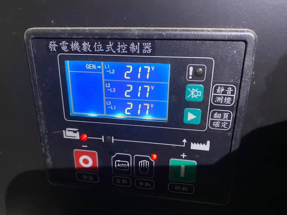 發電機維護工程台北市