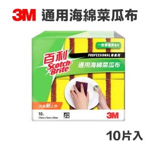 3M™百利通用海綿菜