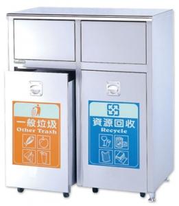 二分類不銹鋼資源回收