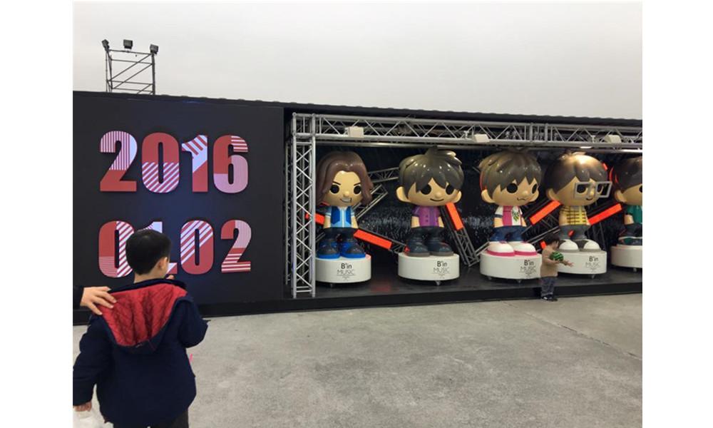展場- 2015大佳河濱公園-跨年場
