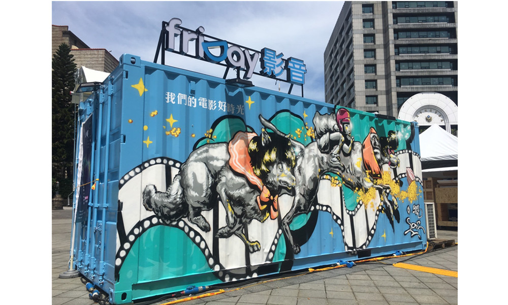 展場-2017台北電