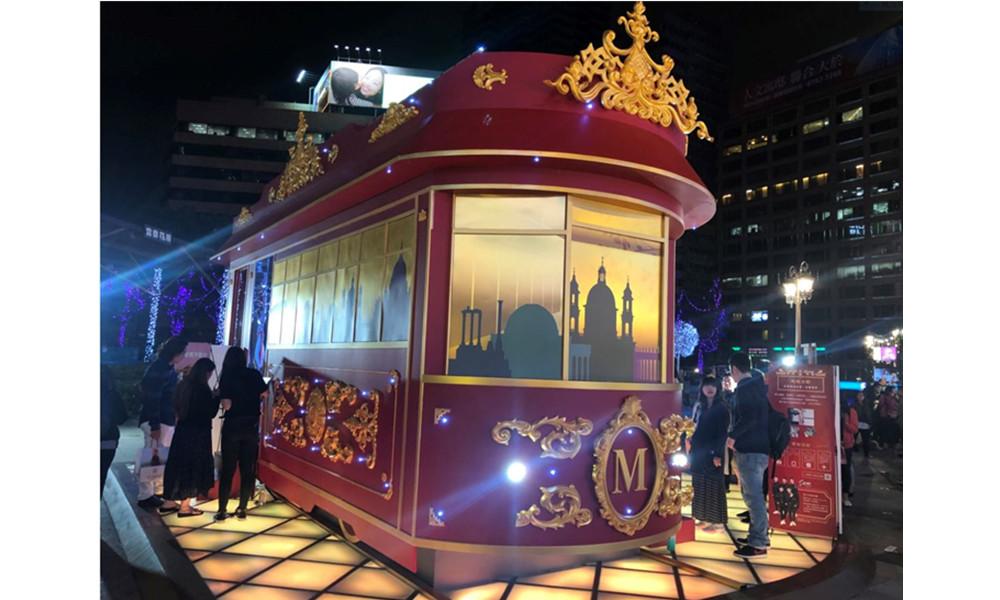 展場-經典時尚米蘭電車