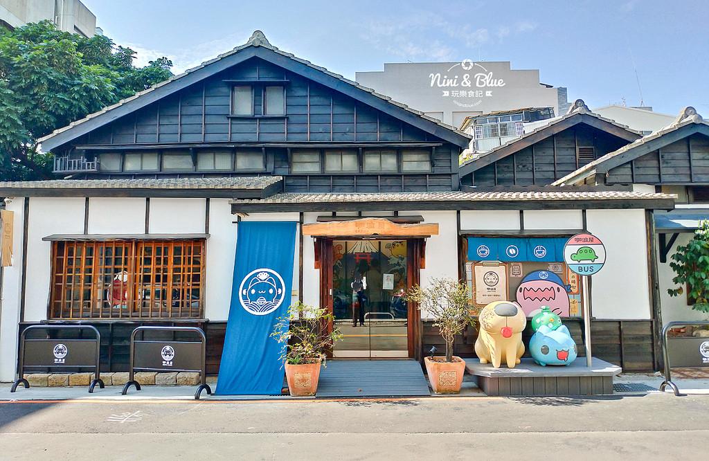 貓貓蟲咖波餐廳