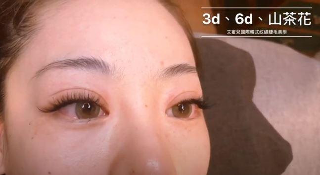 3D、6D、山茶花