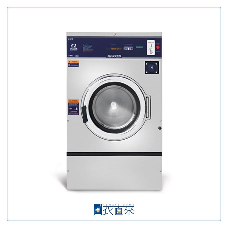 【DEXTER 14KG】 變頻式滾筒洗衣機