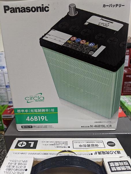 新版日本製國際牌46
