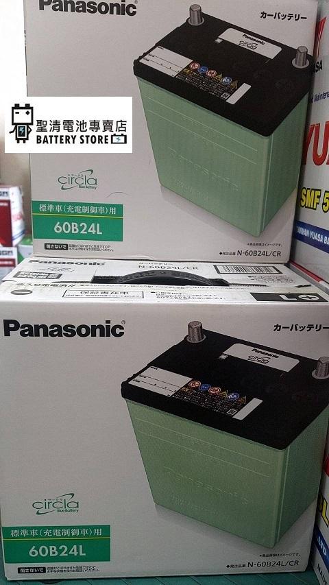 Panasonic國