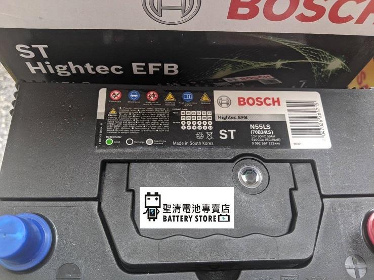 博世電池BOSCH
