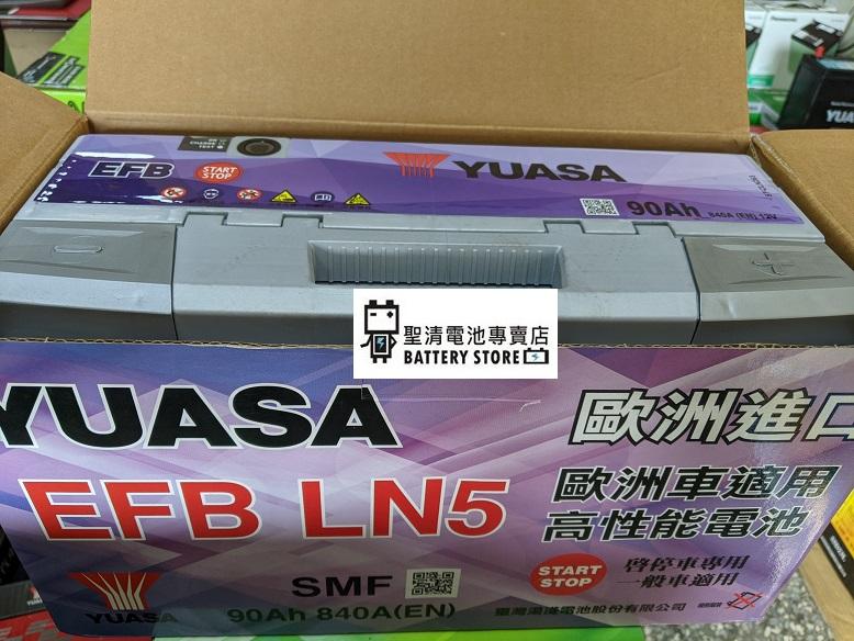 湯淺電池LN5-EF