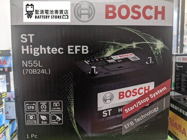 BOSCH電池N55