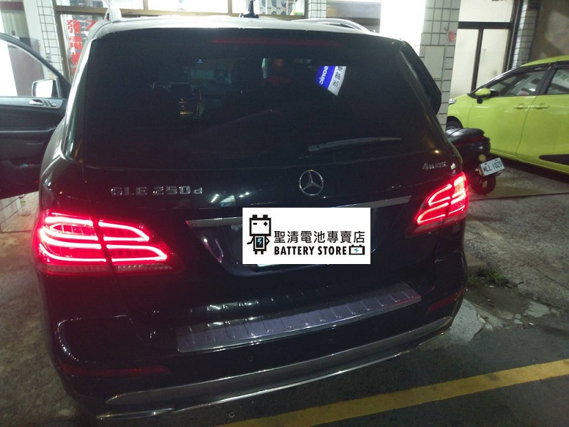 M-Benz #GLE電池更換 VARTA-G14(西屯/賓士電池安裝)