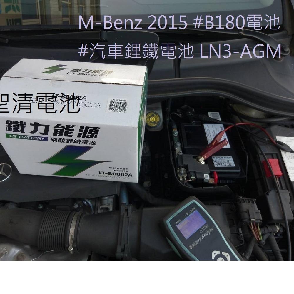 賓士M-Benz 2