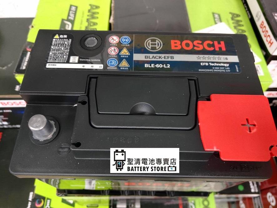 日產KICKS 電瓶更換 BOSCH博世 EFB等級 LN2 歐規電池 (台中/KICKS電池)