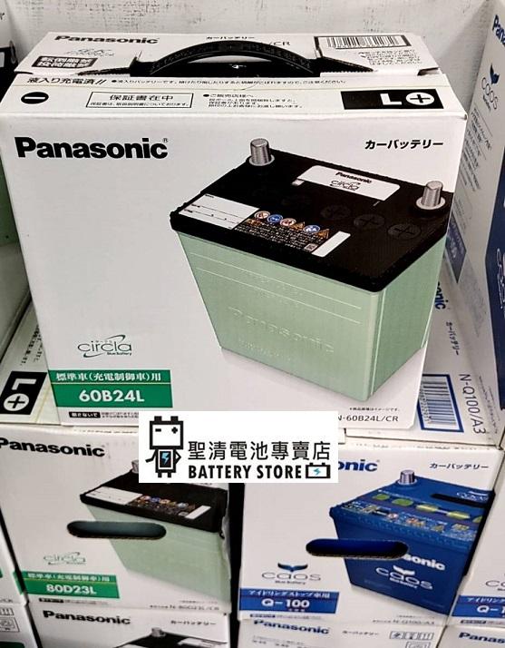 日本製國際牌Pana