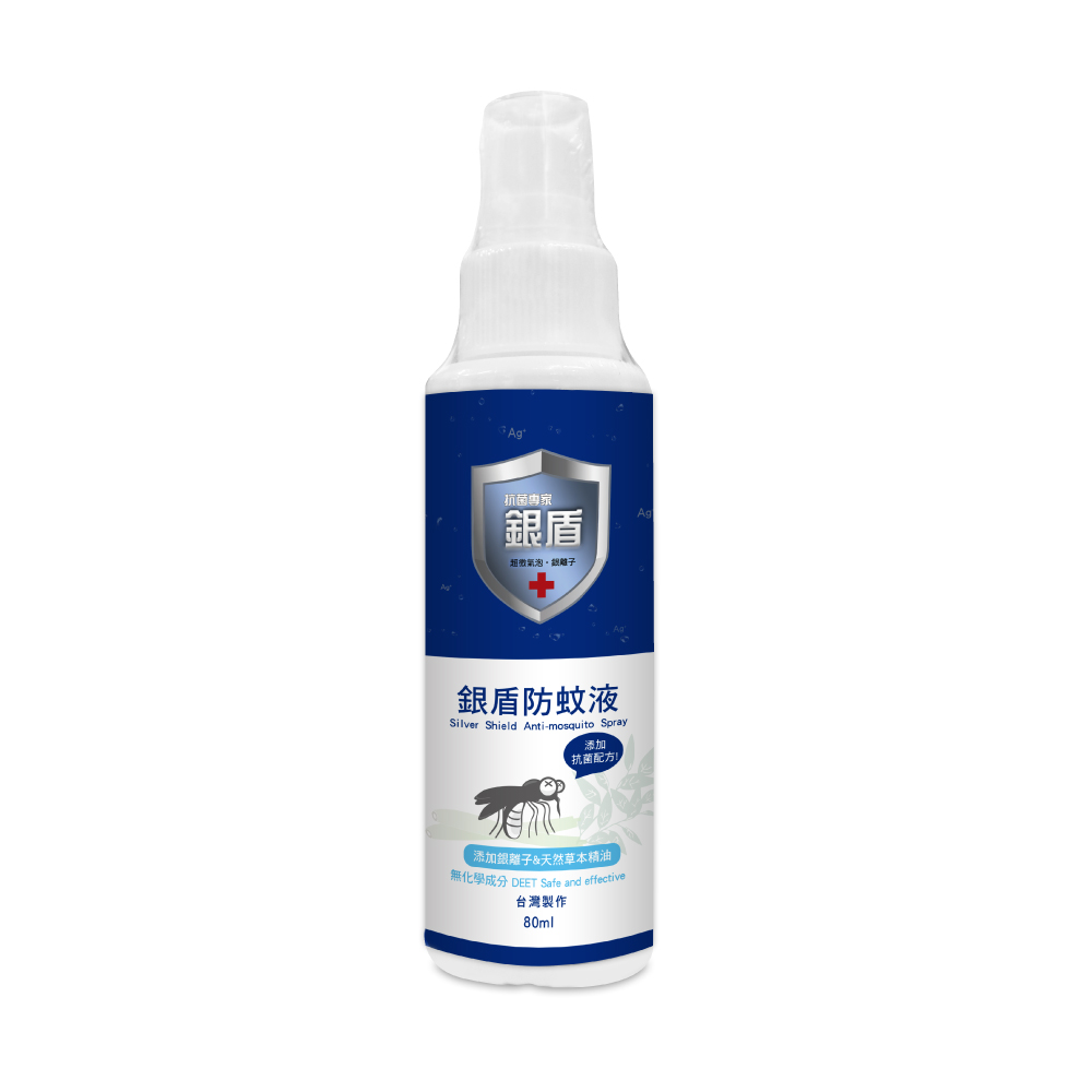 銀盾抗菌防蚊液