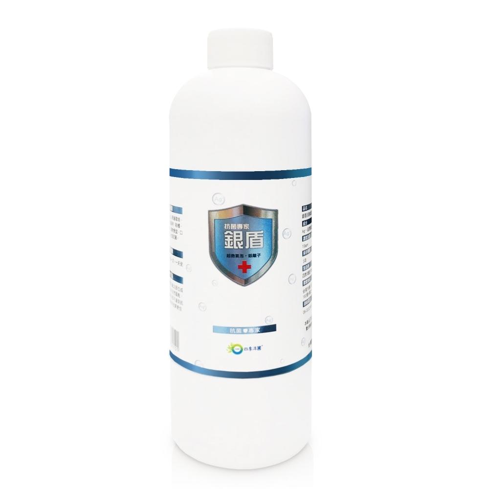 銀盾抗菌補充瓶