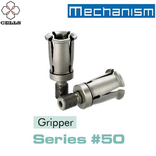 Mechanism Series#50