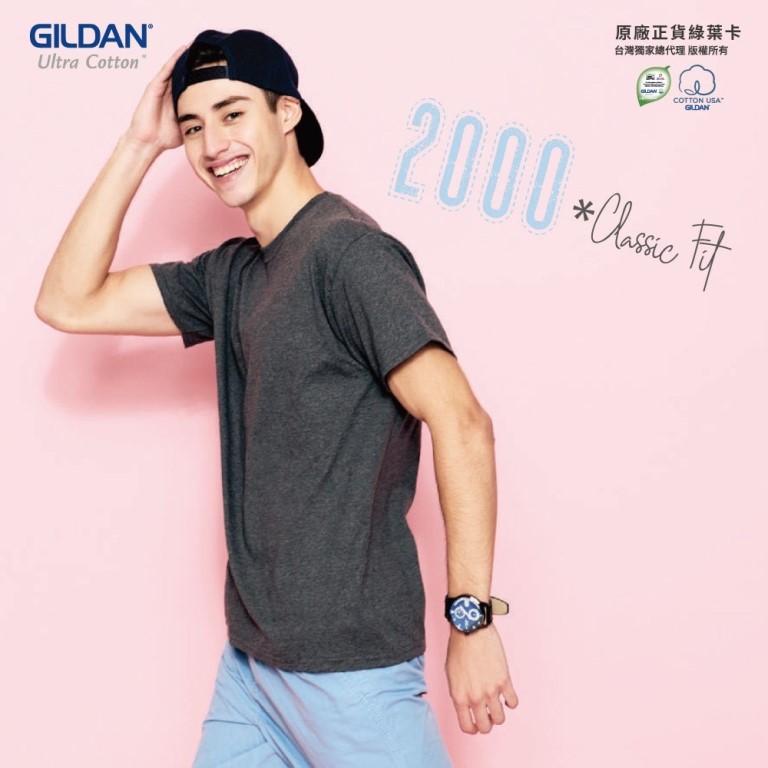 Gildan吉爾登 2000系列 美規寬版中性T恤