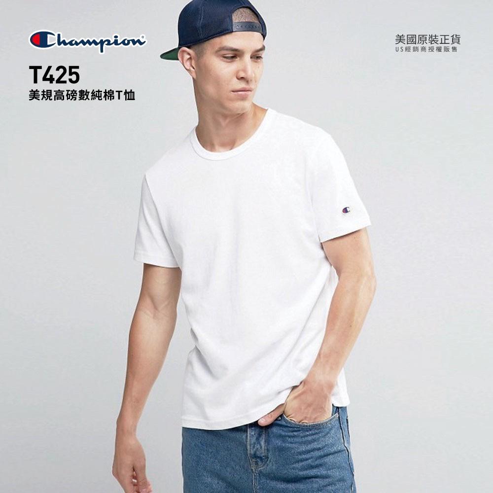 Champion 冠軍 T425 系列 美規高磅數純棉T恤