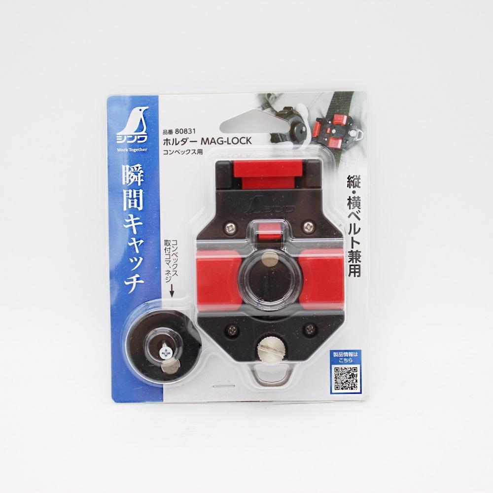 日本製 鶴龜 SHI
