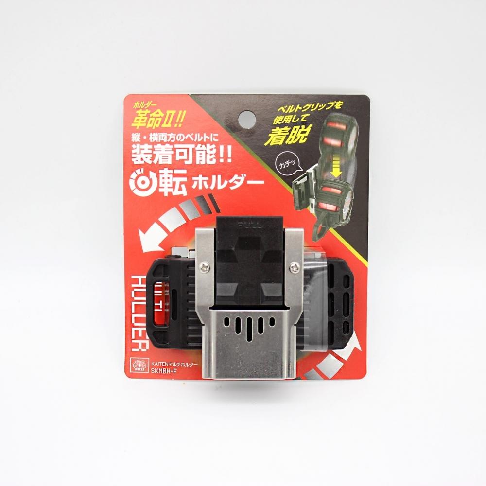 日本 藤原 SK11