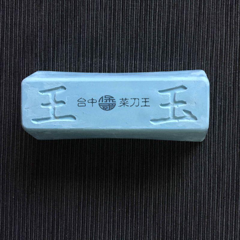 拋光臘 (藍色)