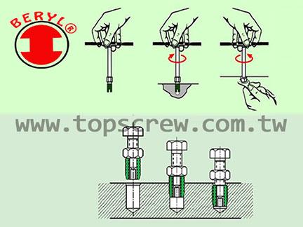 螺紋襯套手動工具