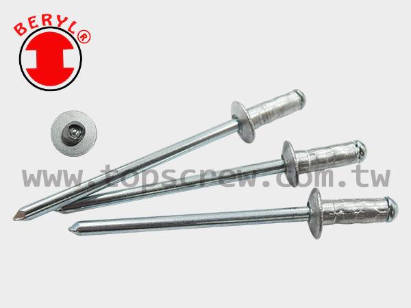 多節式鋁鐵拉釘