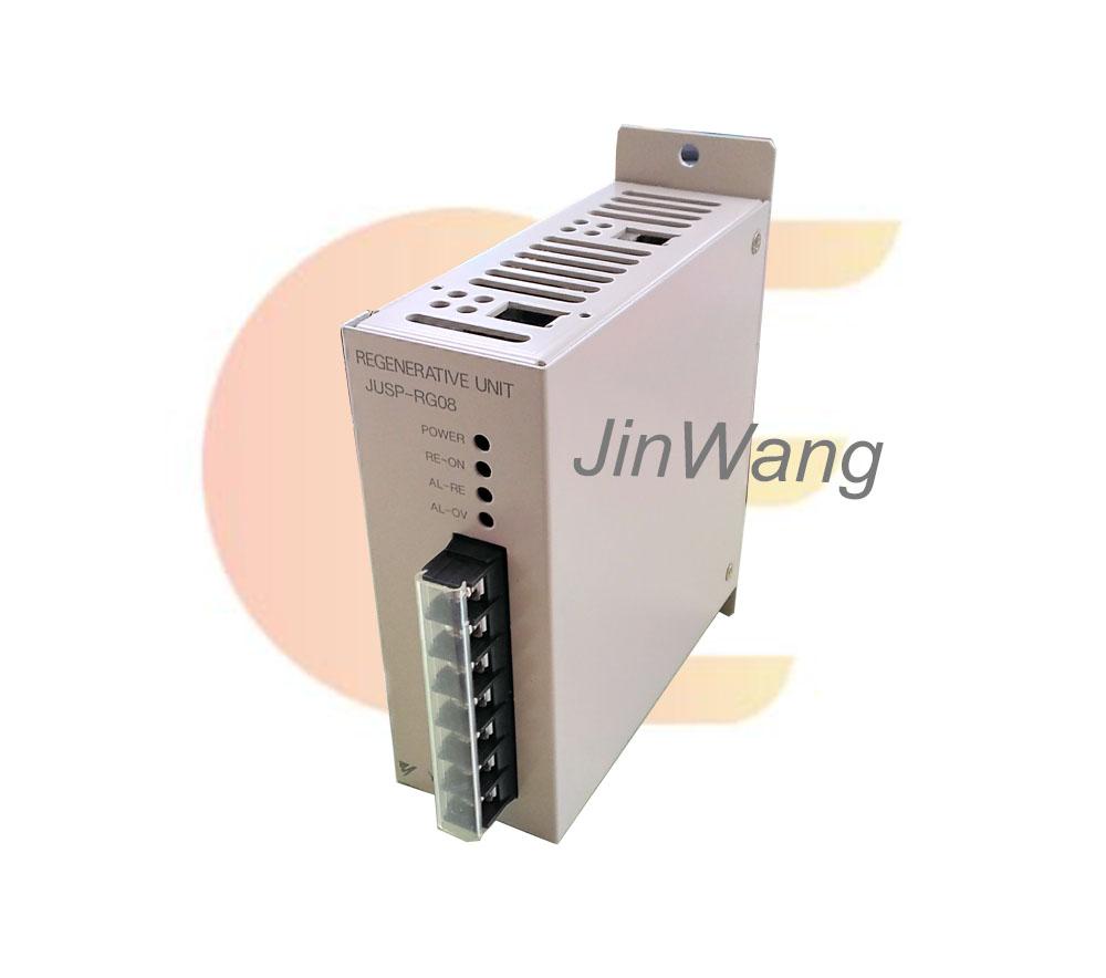 JUSP-RG08