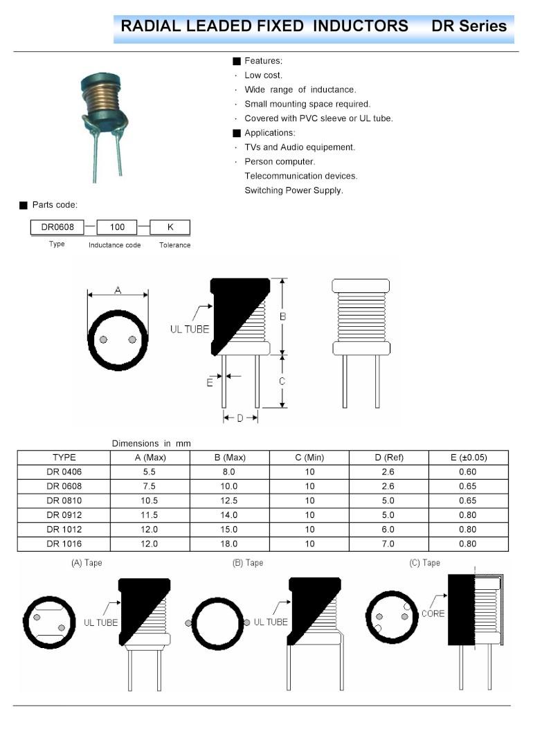 引線型立式線圈電感D