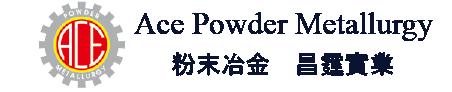 昌霆實業股份有限公司