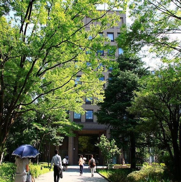 日本早稻田大學