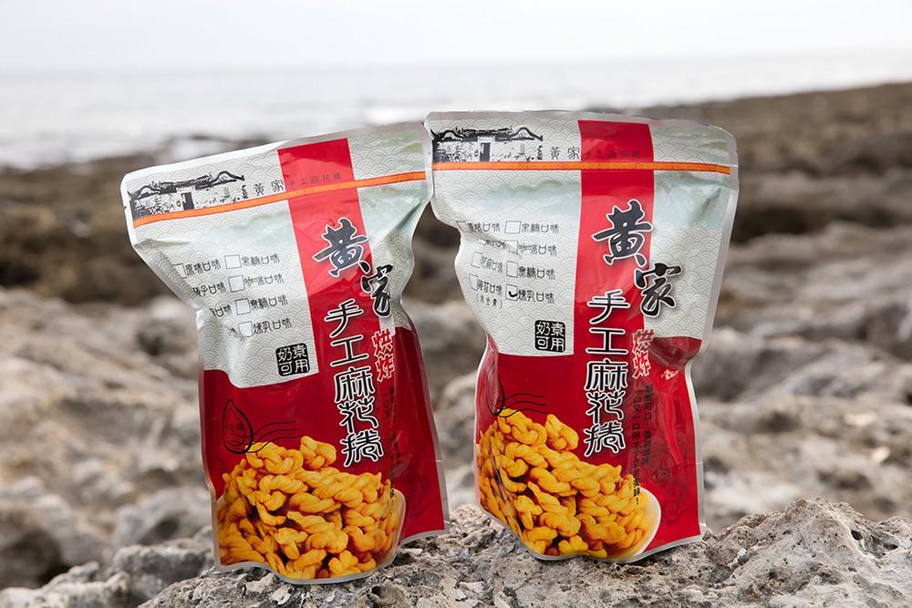 海苔芥末麻花捲-隨身