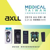 2019國際醫療展