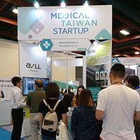 國際醫療展